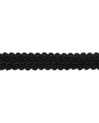 Тесьма отделочная ш.1,2 см арт. ТО-270-1-31435.001