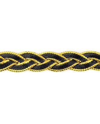 Тесьма косичка ш.1,2 см арт. ТКО-30-5-31444.004