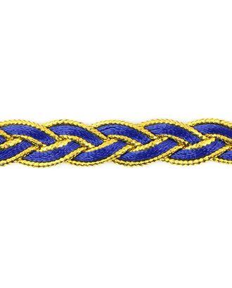 Тесьма косичка ш.1,2 см арт. ТКО-30-4-31444.005