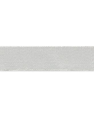 Лента люрекс ш.2,5 см арт. ЛЛ-3-2-30677.002
