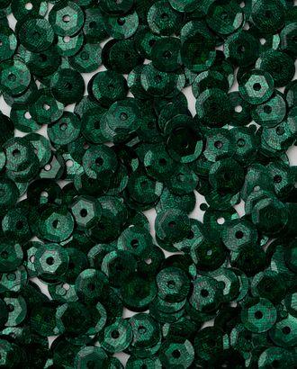 Пайетки д.0,6 см арт. ПЕО-7-16-9819.016