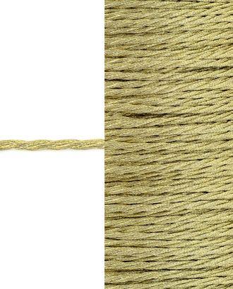 Шнур декоративный д.0,2 см арт. ШД-84-1-31448.002