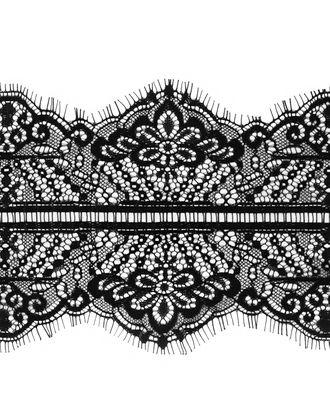 Французское кружево ш.13 см арт. ФК-99-2-31005.002