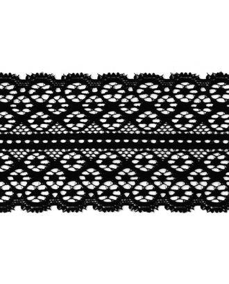 Кружево стрейч ш.5,6 см арт. КС-347-2-33095.002