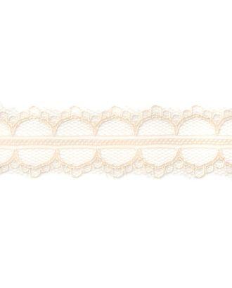 Кружево капрон ш.2,5 см арт. КК-174-11-33083.002