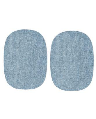 Заплатки джинс р.13х18 см арт. АТЗ-34-1-34181.001