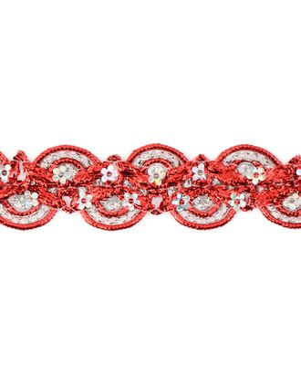 Тесьма декоративная ш.2,5 см арт. ТМ-348-1-31532.002