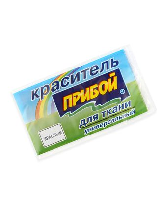 Краситель для ткани красный арт. ТКУ-68-1-34214.008
