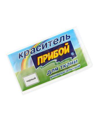 Краситель для ткани черный арт. ТКУ-64-1-34214.001