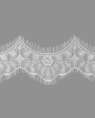 Французское кружево ш.8 см арт. ФК-142-2-33070.002