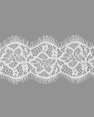 Французское кружево ш.7,5 см арт. ФК-143-2-33072.002