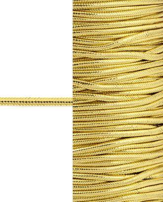 Шнур декоративный люрекс д.0,3 см арт. ШД-85-1-31522.002