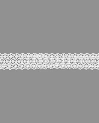 Кружево стрейч ш.1,4 см арт. КК-145-1-31554.001