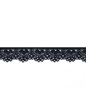 Кружево стрейч ш.1,6 см арт. КК-146-3-31564.003