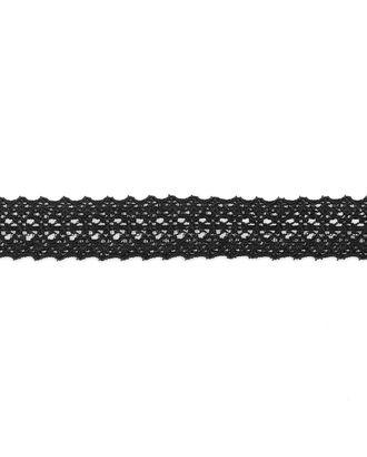 Кружево стрейч ш.1,4 см арт. КК-145-2-31554.002