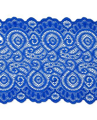 Кружево стрейч ш.18 см арт. КС-278-10-18535.010