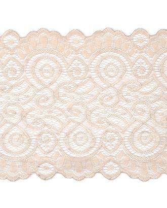 Кружево стрейч ш.18 см арт. КС-278-8-18535.008
