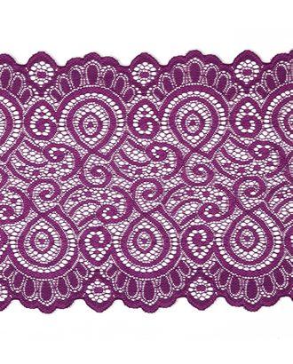 Кружево стрейч ш.18 см арт. КС-278-9-18535.009