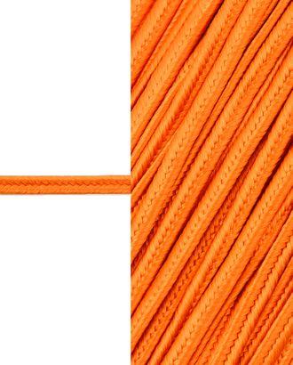 Сутаж атласный ш.0,3 см арт. ШС-5-4-32612.005