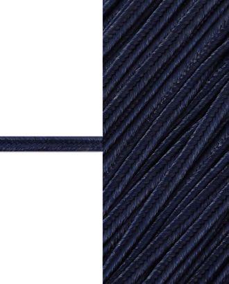 Сутаж атласный ш.0,3 см арт. ШС-5-5-32612.006