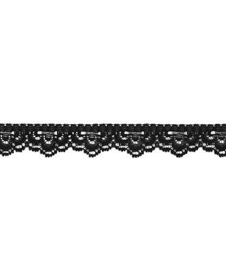 Кружево стрейч ш.1,5 см арт. КС-328-2-31536.002
