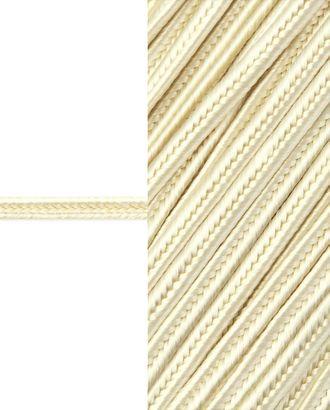 Сутаж атласный ш.0,3 см арт. ШС-5-8-32612.009