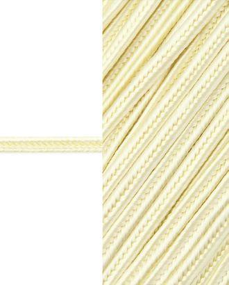Сутаж атласный ш.0,3 см арт. ШС-5-15-32612.018