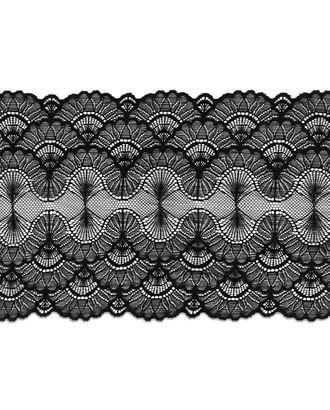 Кружево стрейч ш.18 см арт. КС-330-1-31545.002