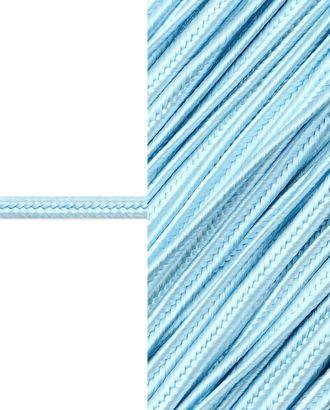Сутаж атласный ш.0,3 см арт. ШС-5-1-32612.002
