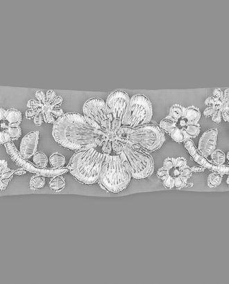 Кружево декоративное ш.4,5 см арт. КРО-81-5-15745.002