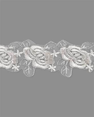 Кружево декоративное ш.5,5 см арт. КРО-101-2-17733.001