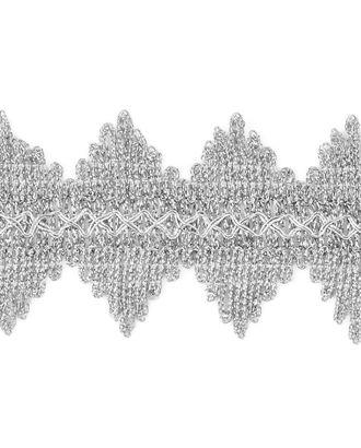 Тесьма декоративная ш.6 см арт. ТМ-357-2-31466.001