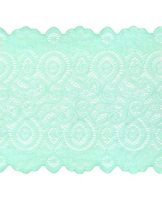 Кружево стрейч ш.18 см арт. КС-278-12-18535.014