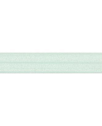 Косая бейка стрейч ш.1,5 см арт. БСТ-47-20-30079.020