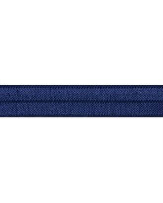 Косая бейка стрейч ш.1,5 см арт. БСТ-47-23-30079.026