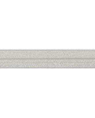 Косая бейка стрейч ш.1,5 см арт. БСТ-47-33-30079.021