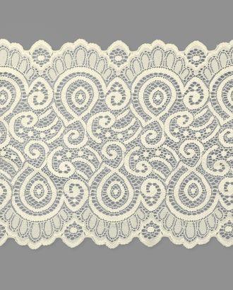 Кружево стрейч ш.18 см арт. КС-278-15-18535.015