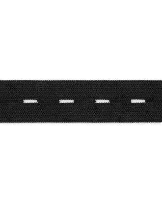 Резина ткацкая ш.2 см арт. РО-246-1-9789