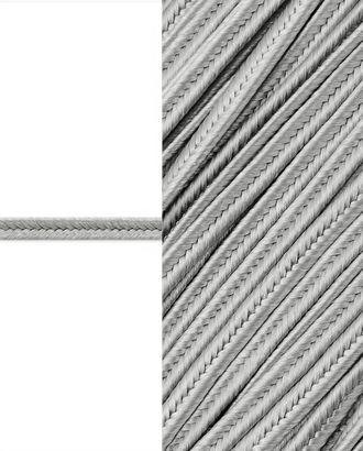 Сутаж атласный ш.0,3 см арт. ШС-5-18-32612.001