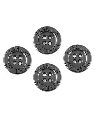 Пуговицы 32L (под металл) арт. ППМ-57-3-36600.003