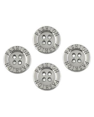 Пуговицы 32L (под металл) арт. ППМ-57-4-36600.004