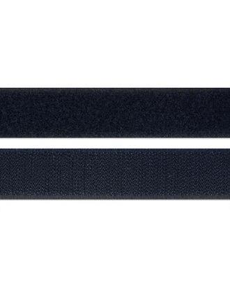 Велкро ш.2,5 см арт. ВЕЛ-2-20-7964.020