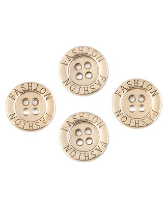 Пуговицы 28L (под металл) арт. ППМ-58-2-36599.002