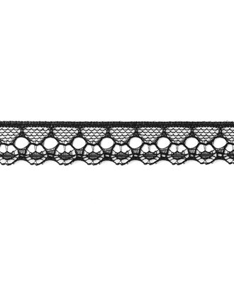 Кружево капрон ш.1,3 см арт. КК-128-2-18455.002