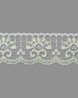Кружево капрон ш.3,4 см арт. КК-129-1-18468