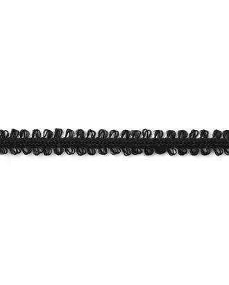 Шнур отделочный д.0,5 см арт. ШД-18-19-16595.018