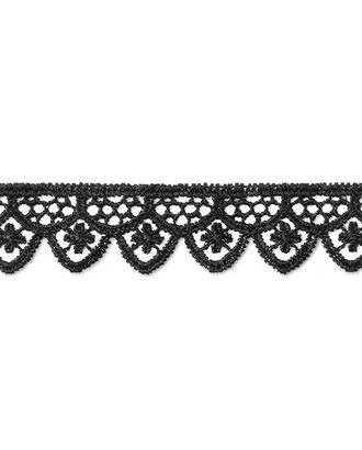 Кружево плетеное ш.2 см арт. КП-197-1-18453.002