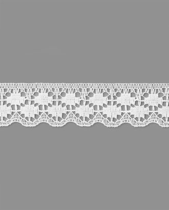 Кружево капрон ш.2 см арт. КК-130-2-18452.001