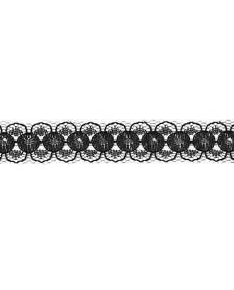 Кружево капрон ш.1,3 см арт. КК-131-1-18454.002
