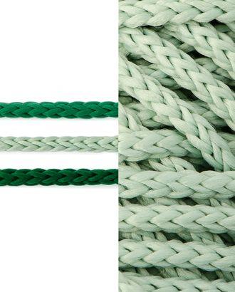 Набор шнуров п/э д.0,3 см арт. ШД-111-5-34325.005